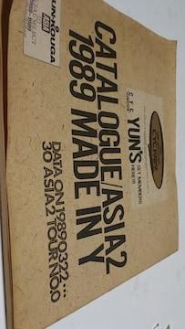 高河ゆん「CATALOGUE/ASIA2 1989 MADE IN Y」