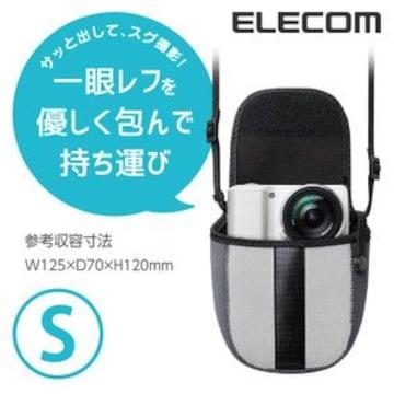 ☆ELECOM 一眼レフカメラ用 ソフトケース グレー Sサイズ