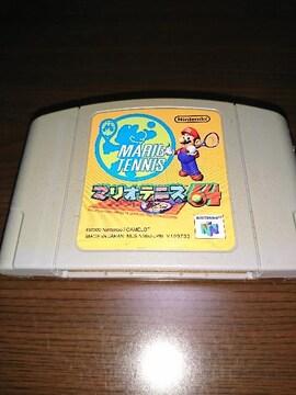 N64!マリオテニス64!ソフト!