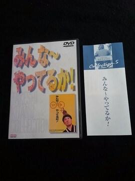 みんな〜やってるか 北野武監督作品 DVD 即決 ビートたけし