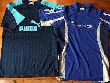 少年サッカーTシヤツ2枚サイズ160 プーマ ミズノ 紺色