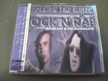 CD SMOKE ON THE WATER ROCK 'N' RAP
