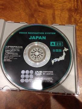トヨタ純正ナビディスクA20全国版