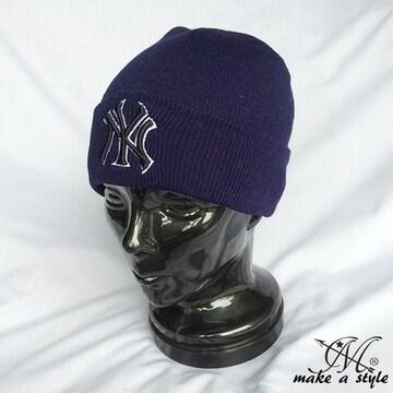 NYヤンキース ニューヨーク ニットキャップ 紺 MLB B系 759