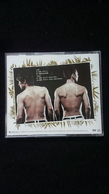 タッキー&翼 抱夏 青春の先の希望 初回限定盤 DVD 滝沢秀明 < タレントグッズの