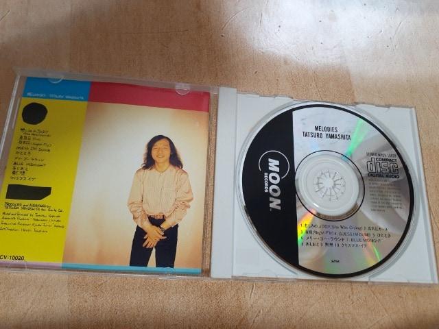 [CD] MELODIES / TATSURO YAMASHITA 山下達郎 メロディーズ < タレントグッズの