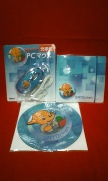 ☆当選品☆サトちゃん☆PCマウス&マウスパッド&CDケース☆3点セット☆非売品☆