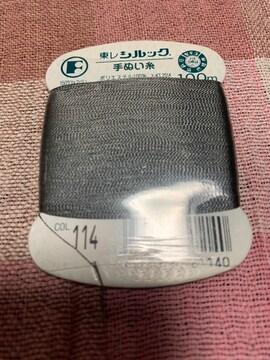 手芸/手縫い糸 COL.114