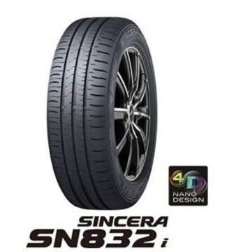 ★155/80R13 緊急入荷★ファルケン SN832i 新品タイヤ 4本セット