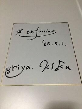 ユーフォニアスサイン色紙