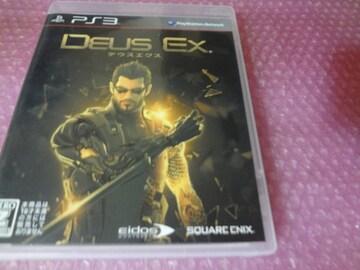 堀PS3 デウスEX