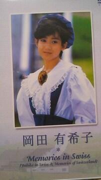 岡田有希子☆DVD〜メモリーズ・イン・スイス