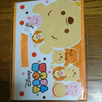 くまのプーさん★お片付けBOX