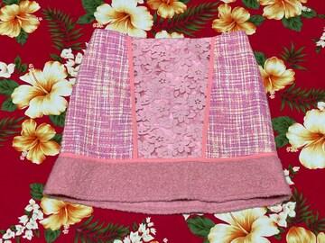 Mercuryduo☆ピンクミニスカート☆