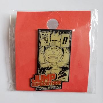 NARUTO ナルトピンズ 未開封 ジャンプスーパースターズ