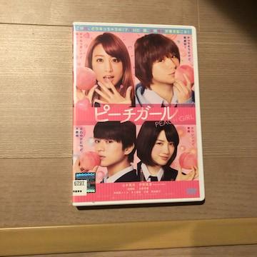 ピーチガール DVD