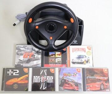 中古 レーシングコントローラー&対応ソフト7本セット