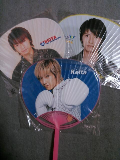 w-inds.☆橘慶太うちわ3点セット  < タレントグッズの