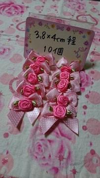 姫系サテンドット薔薇付きリボンリボン10個