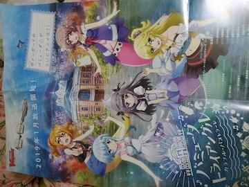 ヴァンガード バミューダトライアングル アニメ宣伝ポスター