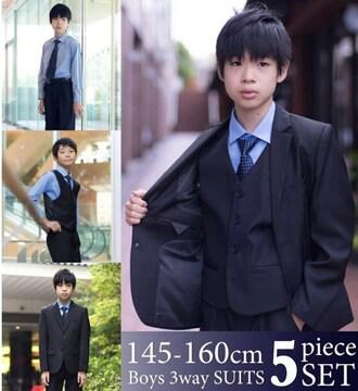 新品 スーツ 5点セット 男の子 結婚式 入学式 卒業式 160
