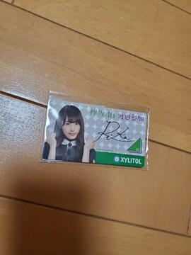 新品未開封 渡辺梨加 マグネットシート キシリトール 欅坂46