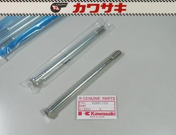 カワサキ KE250-B F6 F7 エンジン・マウント・ボルト 絶版新品