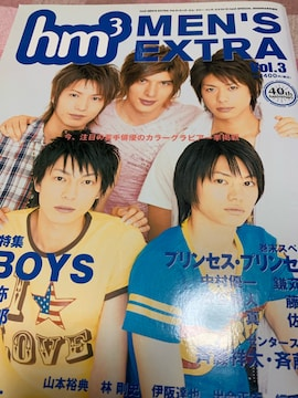 ★1冊/hm3 MEN'S EXTRA VOL.3