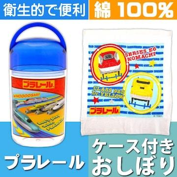 プラレール おしぼり タオル ケース付 OA5 Sk1560