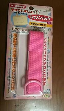 手芸用品☆テープ&Dカン