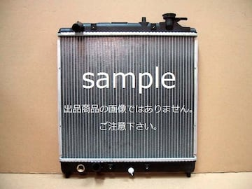 ◆サンバー ラジエター◆S321B・S321Q・S331B・S331Q M/T 新品