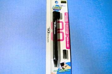 ●新品●DS専用ホルダー タッチペンインパクトDS ブラック★