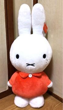 ■ミッフィ-*特大サイズMOREぬいぐるみ vol.1☆45�p*オレンジ■