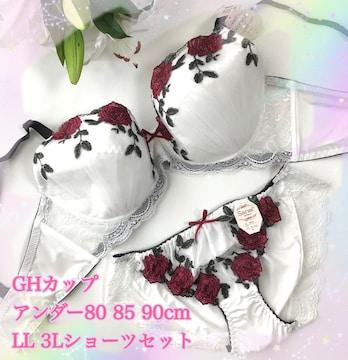 H90 3L☆レース薔薇 ホワイト ブラ&ショーツ