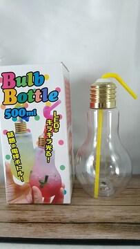 ★LEDキラキラ光る★電球型ボトル★500ml★訳アリ