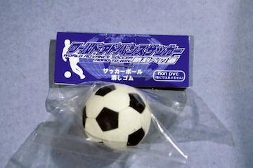 ●新品●ワールドアドバンスサッカー ボール消しゴム★