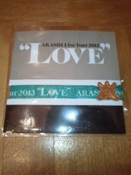 嵐LOVEツアー札幌リボンブレス緑送料84円