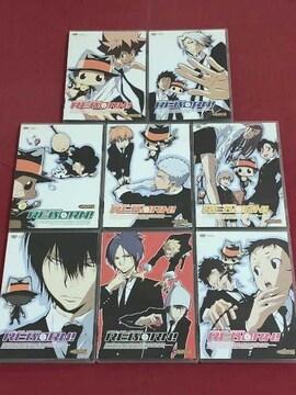 【送料無料】家庭教師ヒットマンREBORN!(DVD全8巻セット)