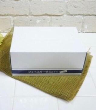 マスク用 取り替えシート 不織布 フェイスガーゼ 100枚 日本