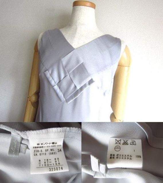 23区 光沢 シフォン マーメイド ワンピース ドレス < ブランドの