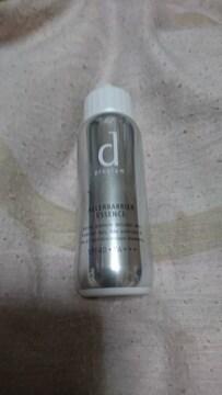 資生堂dプログラム/アレルバリアエッセンス/敏感肌用日中美容液/新品