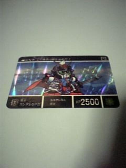 カードダス☆SDガンダム外伝『No.354』  < トレーディングカードの