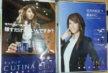 hitomi CUTINAキュティナ ポスター 2枚セット