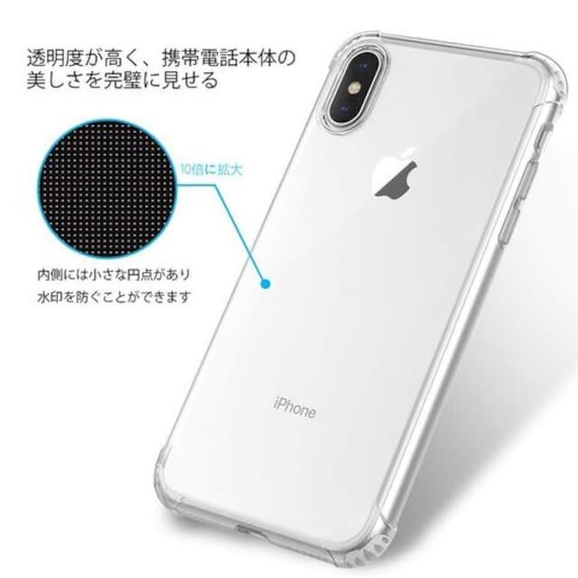 iPhone X/iPhone Xs クリアケース TPU超薄型 < 家電/AVの