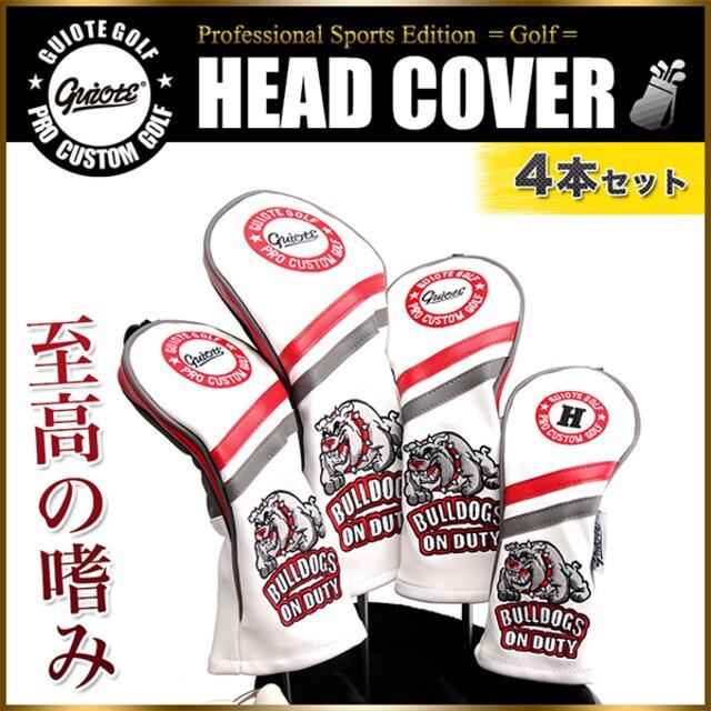 ★ゴルフ ヘッドカバー 4本セット 【HC10】  < レジャー/スポーツの