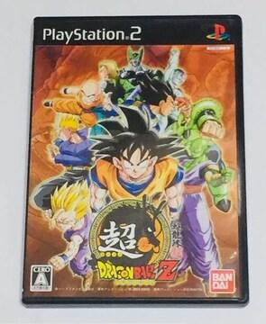 PS2 超ドラゴンボールZ