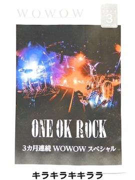 【WOWOW】<ONE OK ROCK/ワンオク>表紙★2020年3月号
