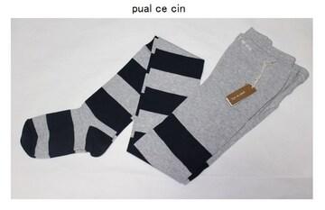 ピュアルセシン*pual ce cin★コットン太ボーダータイツ/新品