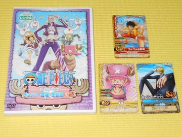 DVD★ワンピース 3th SEASON PIECE.2 チョッパー登場 冬島篇