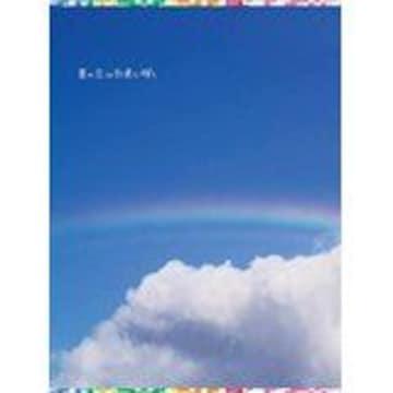 ■DVD『夏の恋は虹色に輝く DVD-BOX』松本潤(嵐・ジャニーズ)